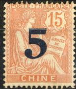 Cina 1903 N. 34 C. 5 Su C. 15 Vermiglio MNH Cat. € 32