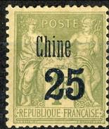 Cina 1900 N. 18, 25 Su Fr. 1 Oliva MLH Cat. € 150