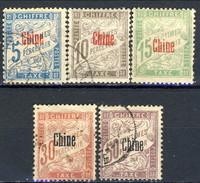 Cina Tasse 1901-07 Serie N. 1-5 Usati Cat. € 65