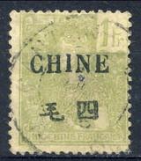 Cina 1904-05 N. 72 Fr. 1 Verde Oliva Usato Cat. € 340 Ottime Condizioni, Firmato A. Diena