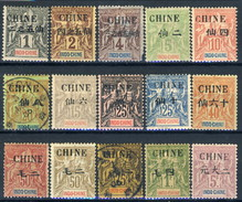 Cina 1904 Serie N. 49-62 MH (eccetto C. 20 E 75 Usati) Cat. € 350