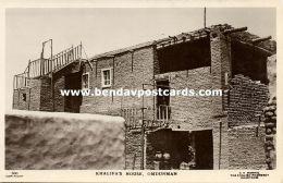 Sudan, OMDURMAN, Khalifa's House (1930s) RPPC - Sudan