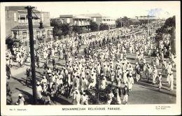Sudan, Mohammedan Religious Parade, Islam (1950s) RPPC - Sudan