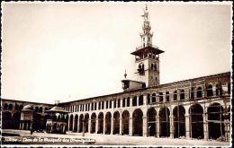 Syria, DAMAS DAMASCUS, Ommayades Mosque, Court (1950s) RPPC Islam - Syria