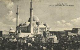 Syria, HOMS, Great Sidi-Khaled Mosque, Islam (1922) - Syria