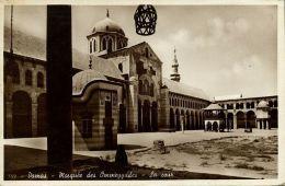 Syria, DAMAS DAMASCUS, Ommayades Mosque, The Curtyard, Islam (1930s) RPPC - Syria
