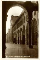 Syria, DAMAS DAMASCUS, Ommayades Mosque, Islam (1930s) RPPC - Syria