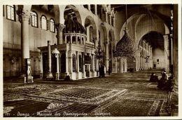 Syria, DAMAS DAMASCUS, Ommayades Mosque, Interior, Islam (1940) RPPC - Syria