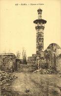 Syria, HAMA, Djemaa El Kebir, Great Mosque (1920s) Islam - Syria