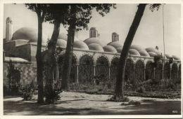 Syria, DAMAS DAMASCUS, Courtyard Of The Derwish Mosque (1930s) RPPC - Syria