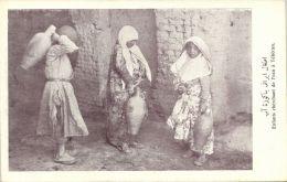 Iran Persia, TEHRAN TEHERAN, Children Seeking Water (1910s) - Iran