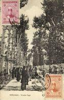 Iran Persia, ISPHAHAN, Tchahar Bagh, Charbagh, Chahar Bagh (1925) Stamps - Iran