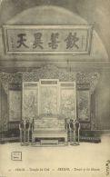 China, PEKING PEIPING, Temple Of Heaven, Interior (1910s) Th. C. 41 - China