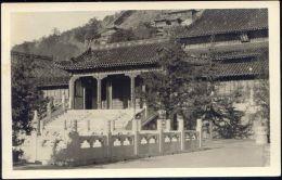 China, PEKING PEIPING, Summer Palace, Inner View (1920s) RPPC - China
