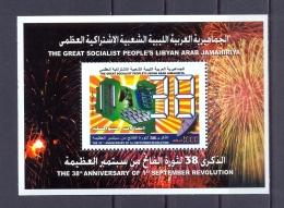 Libya/Libye 2007 - Minisheet  - The 38th Anniversary Of September Revolution - Libië