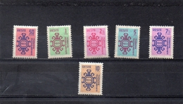 TURQUIE 1979 ** - Official Stamps