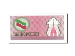 Tatarstan, (100 Rubles), 1991, KM:5b, NEUF - Tatarstan