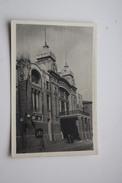AZERBAIJAN  - Old Postcard - BAKU. Opera And Ballet Theater - 1955 - Azerbaïjan