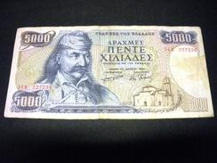 GRECE 5000 Drachmaes 23/03/1984 , Pick N° 203 , GREECE - Griekenland