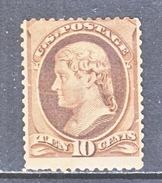 U.S. 209  Fault    *  1881-2  Issue - Unused Stamps