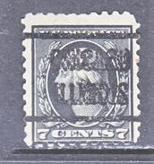 U.S. 469    Perf.. 10  No Wmk. *  ILL.   1916 Issue   MINT  . - United States