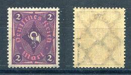 Deutsches Reich Michel-Nr. 191 Plattenfehler I Postfrisch - Geprüft