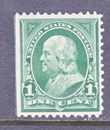 U.S. 279  Perf. 12    *  Margin Copy  1898  Issue - 1847-99 General Issues