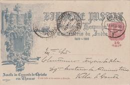 PORTUGAL POSTAL INTEIRE  STATIONERY - CENTENARIO DA ÍNDIA 10RS - AMBULÂNCIA DOURO II - Postwaardestukken