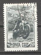 Russia/USSR 1948,Sports,Motorcyclist,20 Kop Sc 1254A,VF CTO LH OG - Motorbikes
