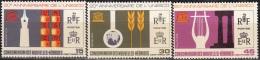 Nouvelles Hebrides 1966 Michel 251 - 253 Neuf ** Cote (2005) 6.00 Euro 20 Ans UNESCO - Légende Française