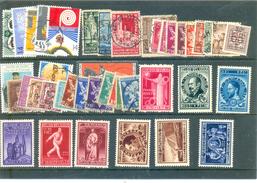 1947 BELGIQUE Y & T N° 15 à 23 ( * ) + Cadeau - Poste Aérienne