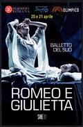 DANCING - ITALIA 2017 - ROMA: TEATRO OLIMPICO - BALLETTO DEL SUD - ROMEO E GIULIETTA - PROMOCARD - Danza