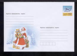 2010. Ukraine. Cover. (Santa Claus With Gifts On The Background Of Snow-covered Firs) No. 0-3522 - Ucrania