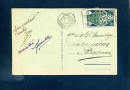 211 Arts Décoratifs Seul 15c OMEC Flier Pau Basses Pyrénées Centre D'Excursions Tourisme Estval CP Statue De D'Artagnan - Postmark Collection (Covers)