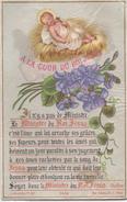 """IMAGE PIEUSE  """"A La Cour Du Roi Jésus..."""" Ed E. Bouasse Jeune Paris (rien Au Dos) - Images Religieuses"""