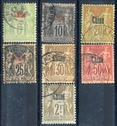 Cina 1894-1900 Sette Valori Della Serie N. 1-16 Usati Cat. € 130 - Ohne Zuordnung