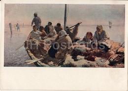 Painting By A. Arkhipov - On The Oka River , 1890 - Boat - Russian Art - 1940 - Russia USSR - Unused - Schilderijen