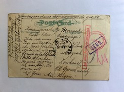 PRISONERS CAMP  RUSSIA   KRASNOYARSKA  1915.