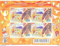 2016. Kazakhstan, Circus Of Astana, Sheetlet, Mint/** - Kazakhstan