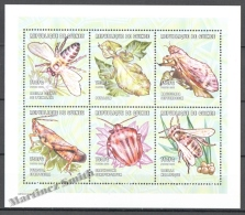 Guinée Republique - Guinea 2001 Yvert 1957-62, Insects - MNH - Guinee (1958-...)