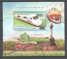 Guinée Republique - Guinea 1985 BF 62 - Change Of Coin, ICE Speed Train  - MNH - Guinée (1958-...)