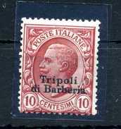 1909 TRIPOLI DI BARBERIA N.4 MNH ** - Other