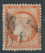 Lot N°36053  N°38, Oblit à Déchiffrer - 1870 Siege Of Paris