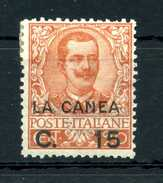 1905 LA CANEA N.7 * - 11. Oficina De Extranjeros