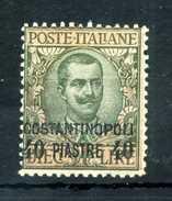1909-11 COSTANTINOPOLI N.27 * - Bureaux D'Europe & D'Asie
