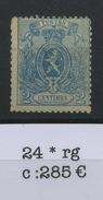 24 * Belgique 2c Bleu  Regommé  Coté 285 € - 1866-1867 Coat Of Arms