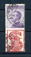 1924-25 PBL N.16 SINGER USATO - 1900-44 Vittorio Emanuele III