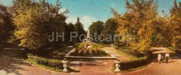 Soviet Soldiers Common Grave In The Park - Brest Fortress - Belarus USSR - 1967 - Unused - Belarus
