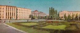 Lenin Square - Brest - Belarus USSR - 1967 - Unused - Belarus