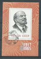 Russie - Bloc Feuillet Yvert N° 39 Oblitéré      - Aoa10010 - 1923-1991 USSR